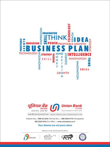 union-bank-11