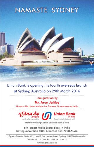 union-bank-5