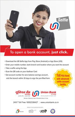 union-bank-9